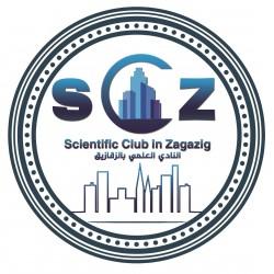 لوجو شركة النادي العلمي للدورات الهندسية