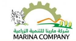 لوجو شركة شركة مارينا للتنمية الزراعية