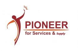 لوجو شركة بايونير للخدمات والتوريدات