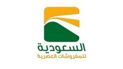 لوجو شركة السعودية للمفروشات العصرية