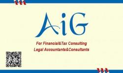 لوجو شركة مكتب ايه اي جي للاستشارات المالية والضريبية