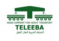 لوجو شركة العربية للنقل الثقيل