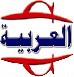 لوجو شركة الشركة العربية
