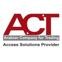 لوجو شركة الشركة العربية للتجارة