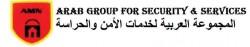 لوجو شركة المجموعة العربية لخدمات الأمن والحراسة