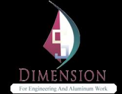 لوجو شركة دايمينشن للهندسة وأعمال الالومنيوم