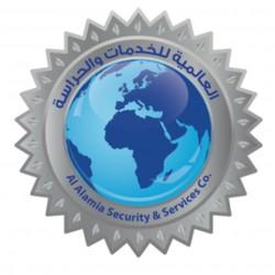 لوجو شركة العالمية للخدمات و الحراسة