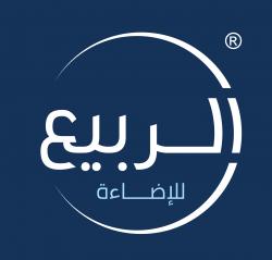 مندوب مبيعات خارجية - القاهرة