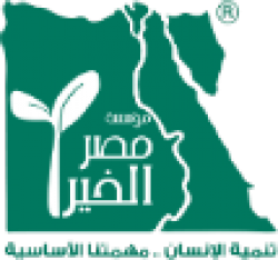 لوجو شركة مؤسسة مصر الخير