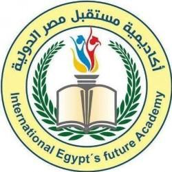 لوجو شركة اكاديمية مستقبل مصر