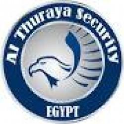 لوجو شركة الثريا للخدمات الأمنية