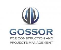 لوجو شركة جسور للإنشاءات وإدارة المشروعات