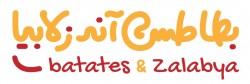 لوجو شركة المصرية الكندية للأغذية و المشروبات ( بطاطس أند زلابيا )