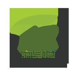 لوجو اهل كايرو للاستثمار والتنمية الزراعية