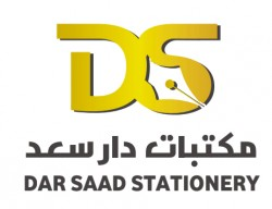 لوجو شركة دار سعد