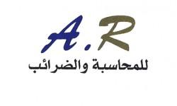 لوجو شركة مكتب احمد رشدي