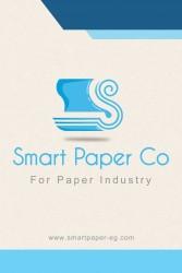 لوجو شركة سمارت بيبر للصناعات الورقيه