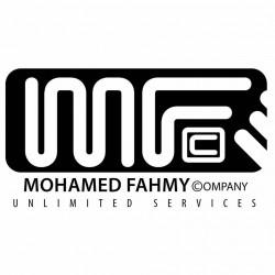 لوجو شركة محمد فهمى ( خدمات بلا حدود )