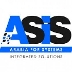 لوجو شركة الشركة العربية للنظم