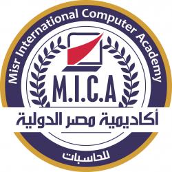 لوجو شركة اكاديمية مصر الدولية للحاسبات والبرمجيات
