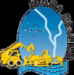 لوجو شركة وادي النيل لمحركات الديزل