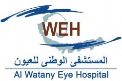 لوجو شركة مستشفي الوطني للعيون