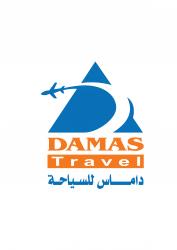 لوجو شركة داماس للسياحة