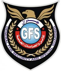 لوجو شركة جنرال جي اف اس للامن والحراسة