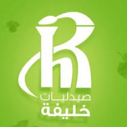 مدير/مديرة فرع صيدلى - المنصورة