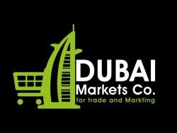 لوجو شركة اسواق دبي