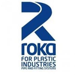 لوجو شركة روكا للصناعات البلاستيكية