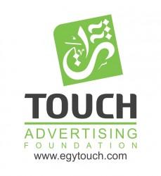 لوجو شركة مؤسسة تاتش للدعاية و الأعلان