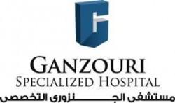لوجو شركة مستشفى الجنزوري التخصصي