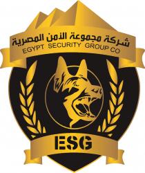 لوجو شركة مجموعة الامن المصرية