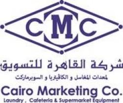 لوجو شركة شركة القاهرة للتسويق