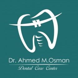 لوجو شركة عيادة د/ أحمد عثمان لتقويم وزراعة وتجميل الأسنان