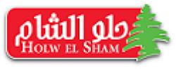 لوجو شركة حلو الشام