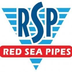 لوجو شركة البحر الاحمر لصناعة المواسير البلاستيك