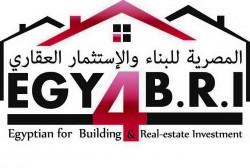 لوجو شركة المصرية للبناء والاستثمار العقاري