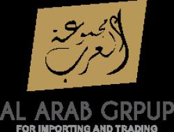لوجو شركة مجموعة العرب للاستيراد والتجارة