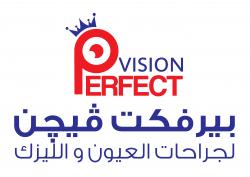 لوجو شركة مركز بيرفكت فيجن لجراحات العيون و الليزك