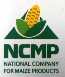 لوجو شركة الوطنية لمنتجات الذره