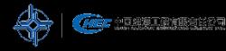 لوجو شركة الشركة  الصينية الهندسية للمواني البحرية مصر المحدودة