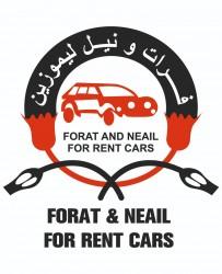 لوجو شركة مكتب فرات ونيل لتاجير السيارات