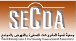 لوجو شركة جمعية تنمية المشروعات الصغيرة والنهوض بالمجتمع