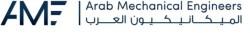 لوجو شركة الميكانيكيون العرب للصناعات الهندسية