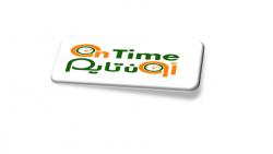 لوجو شركة On time