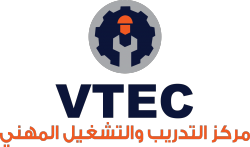 لوجو شركة مركز التدريب والتشغيل المهني ( V-Tec)