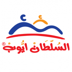 لوجو شركة الشركة العربية للمطاعم والمنشآت السياحية ( السلطان ايوب )