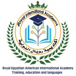 لوجو شركة اكاديمية رويال المصرية الامريكية الدوليه للتدريب والتعليم واللغات